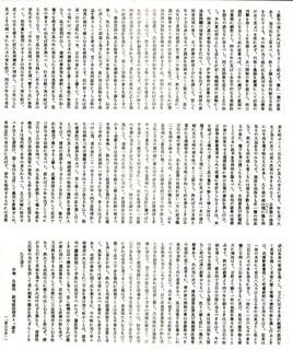 佐藤昇庵2.JPG