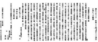 clip_image004.jpg