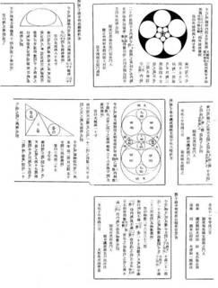 image085.jpg